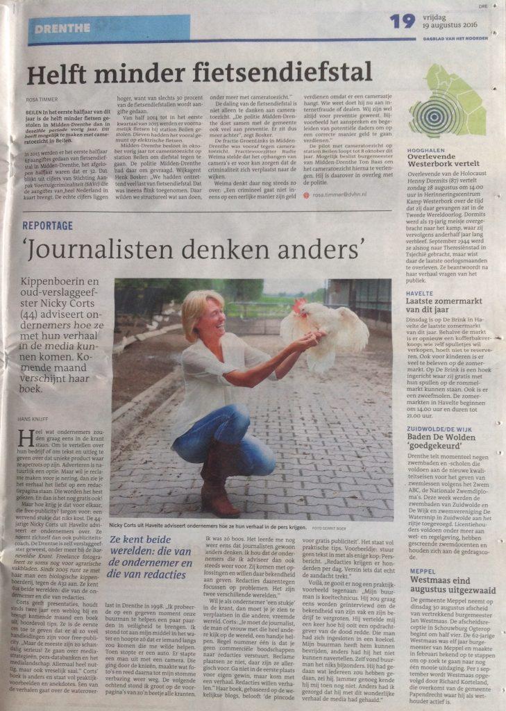 Nicky Corts free publicity Dagblad van het Noorden